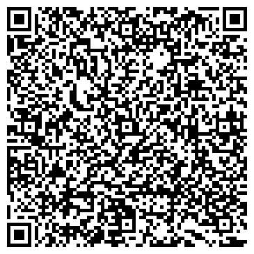 QR-код с контактной информацией организации ДНЕПРО-ДВИНСКОЕ ПРЕДПРИЯТИЕ ВОДНЫХ ПУТЕЙ