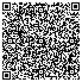 QR-код с контактной информацией организации Канатоп, ООО