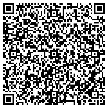 QR-код с контактной информацией организации Смила-Аудио, ООО