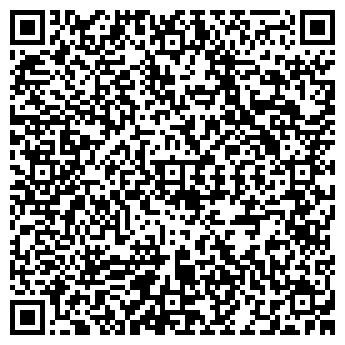 QR-код с контактной информацией организации ООО «Ваш слух»