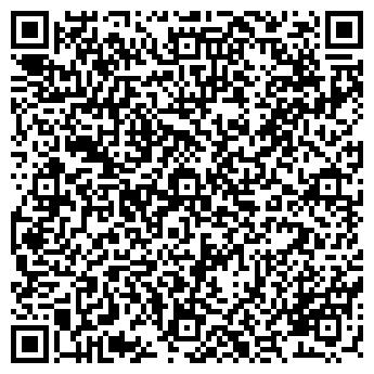 QR-код с контактной информацией организации ТЕРМИНОВО, И-нет магазин