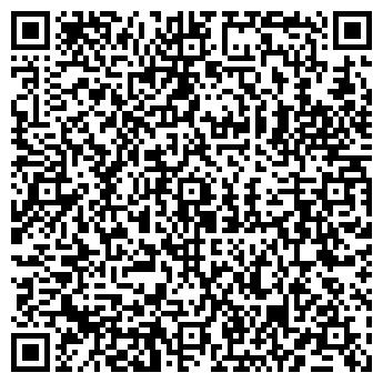 QR-код с контактной информацией организации ТОВ «Беттертон»