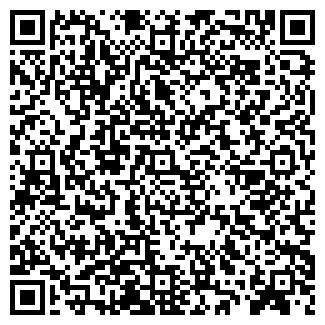 QR-код с контактной информацией организации Бормолей
