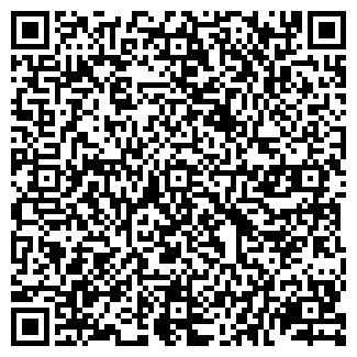 QR-код с контактной информацией организации Интернет магазин Дешевле Нет, ООО