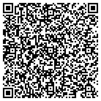 QR-код с контактной информацией организации Экситеп, ООО