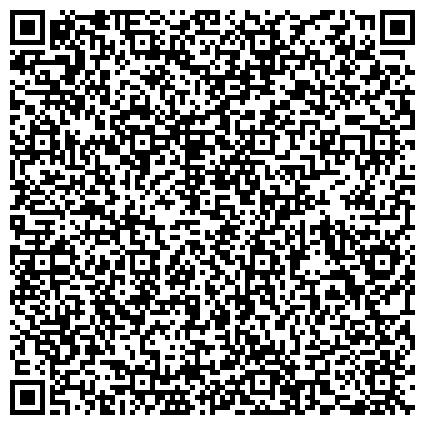 QR-код с контактной информацией организации Частное предприятие Слуховой центр Гусаковой А. А. в Запорожье