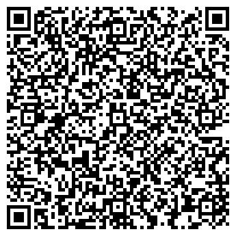 QR-код с контактной информацией организации ФОП Стасюк