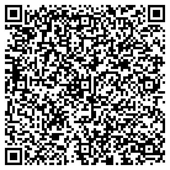 """QR-код с контактной информацией организации """"ІнфоДент"""""""