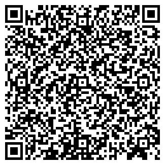 QR-код с контактной информацией организации Частное предприятие Стоматех