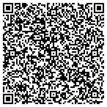 QR-код с контактной информацией организации Audiomed (Аудиомед), ТОО