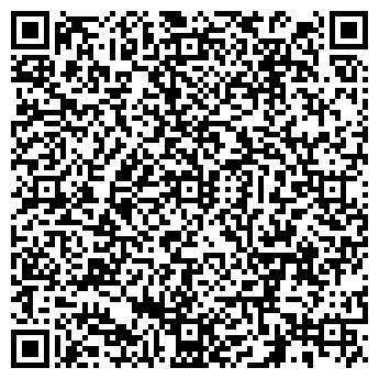 QR-код с контактной информацией организации Eurolux System, ТОО