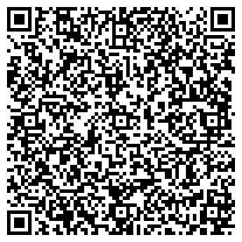 QR-код с контактной информацией организации Starkey (Старкей), ТОО