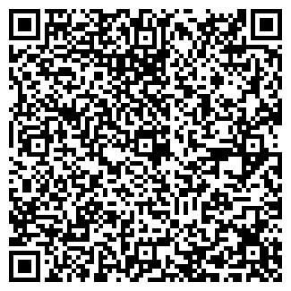 QR-код с контактной информацией организации Dental Grup