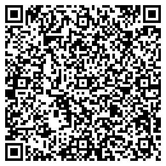 QR-код с контактной информацией организации ТС Дентал