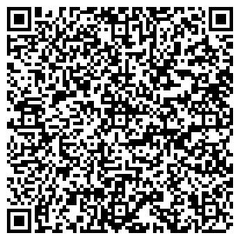 QR-код с контактной информацией организации Stomat-Pokypki