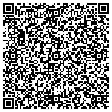 QR-код с контактной информацией организации Интернет-магазин «Отбеливание»