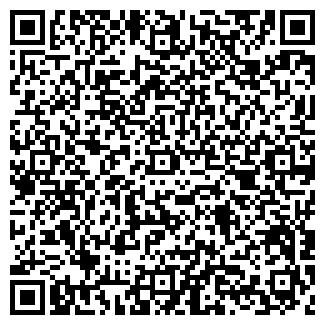 QR-код с контактной информацией организации Дента-А-А