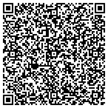 """QR-код с контактной информацией организации Интернет-магазин """"Galdent"""""""