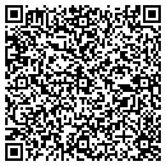 QR-код с контактной информацией организации фарха