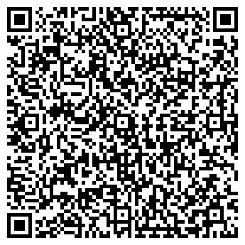 QR-код с контактной информацией организации Асар ЛТД, ТОО