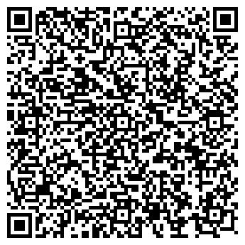 QR-код с контактной информацией организации Исток Аудио Казахстан, ТОО