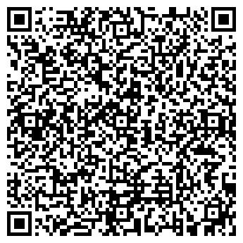 QR-код с контактной информацией организации Профессорская клиника,ТОО