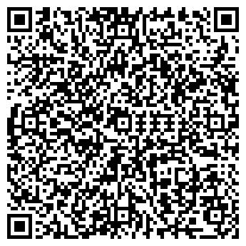 QR-код с контактной информацией организации Центр слуха, ТОО