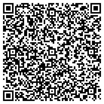 QR-код с контактной информацией организации Аудиоклиник, ТОО