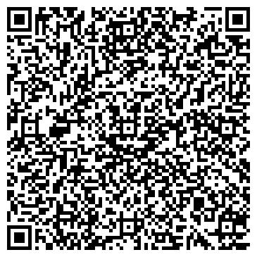 QR-код с контактной информацией организации Слух-Service (Слух-Сервис), ТОО
