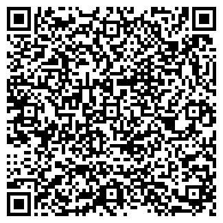 QR-код с контактной информацией организации Алматон-2, ТОО