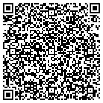QR-код с контактной информацией организации Казимпорт, ТОО