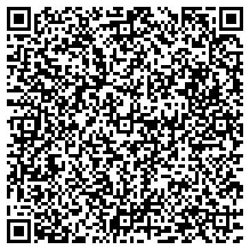 QR-код с контактной информацией организации Пьюролайт интернэшнл, ТОО