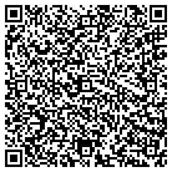 QR-код с контактной информацией организации Слух Норма