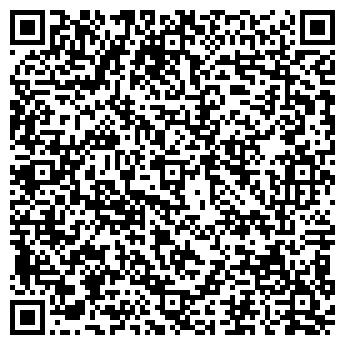 """QR-код с контактной информацией организации Интернет- магазин """"Економ"""""""