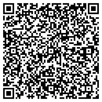 QR-код с контактной информацией организации ООО «Инфотон»