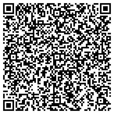 """QR-код с контактной информацией организации ТВ-магазин """"Подарок"""""""