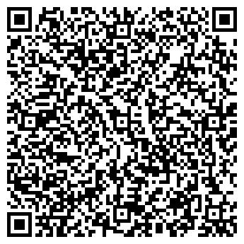 """QR-код с контактной информацией организации """"Товары Мигом"""""""