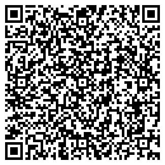 QR-код с контактной информацией организации Интернет-супермаркет produktoff.com