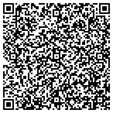 """QR-код с контактной информацией организации ИП """"ARLAN - создание барельефов"""""""