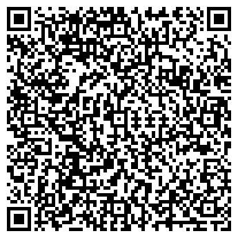 QR-код с контактной информацией организации Центр САТР, ТОО