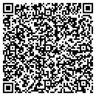 """QR-код с контактной информацией организации """"Слепки"""""""