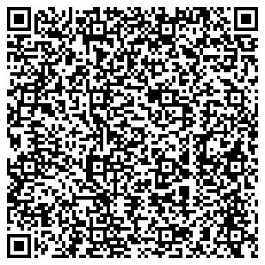 """QR-код с контактной информацией организации Интернет-магазин """"Mag-Market"""""""