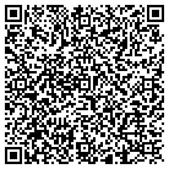 QR-код с контактной информацией организации ADAMAS IMPLANTS LTD