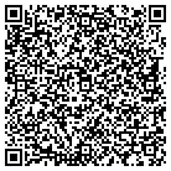 QR-код с контактной информацией организации Веникспецпостач, ОО