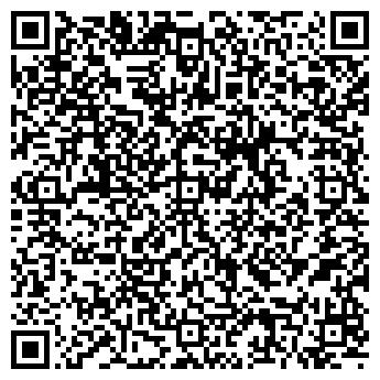 QR-код с контактной информацией организации ТОО «Eurolux system»