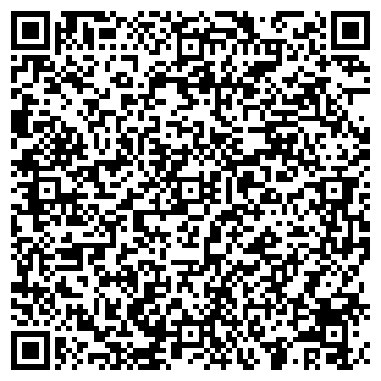 """QR-код с контактной информацией организации ООО ТД """"Вектор"""""""