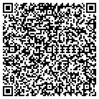 QR-код с контактной информацией организации ООО Аксиома А