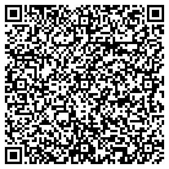 QR-код с контактной информацией организации ООО merce-most