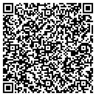 QR-код с контактной информацией организации СПАНТЕК