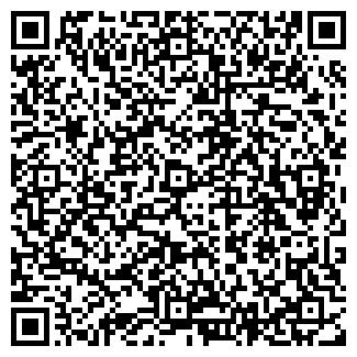 QR-код с контактной информацией организации ЭКЗОН РУП